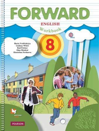 Гдз по английскому языку 5 класс вербицкая forward 1 часть учебник решебник